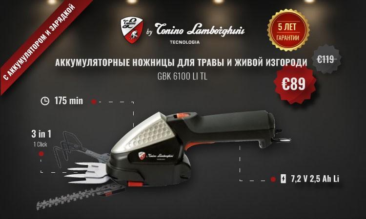 GBK 6100 Li TL
